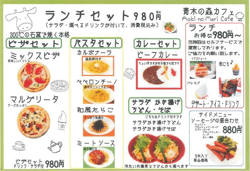 H2905_restaurantMenu.JPG